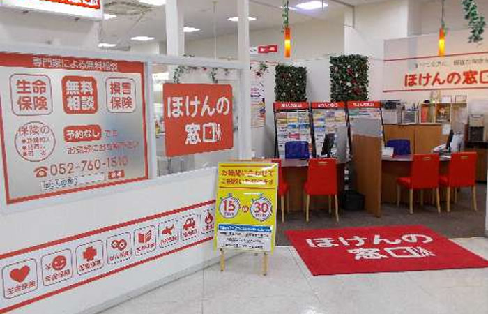 ほけんの窓口イオン名古屋東店の店舗画像
