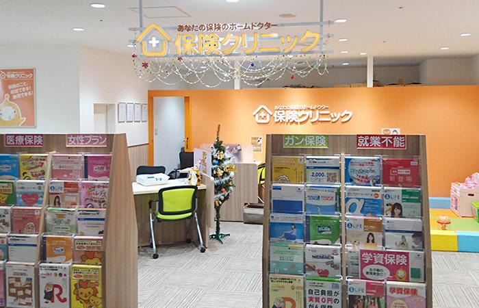 保険クリニック新さっぽろカテプリ店の店舗画像