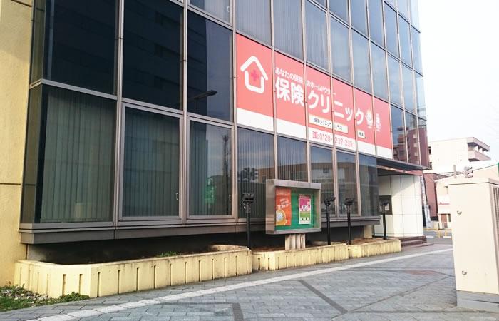 保険クリニック山形店の店舗画像