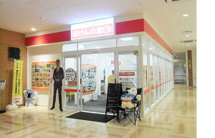 ほけんの窓口bono相模大野店の店舗画像