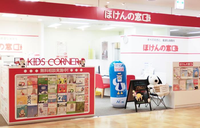 ほけんの窓口聖蹟桜ヶ丘オーパ店の店舗画像