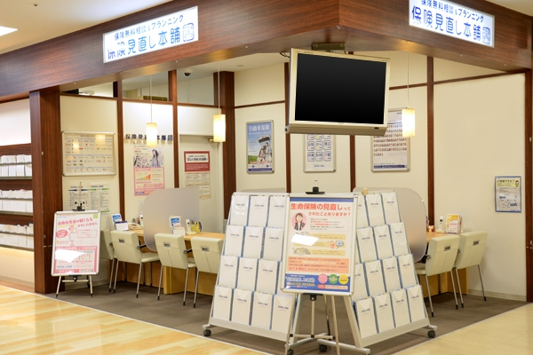 保険見直し本舗武蔵境イトーヨーカドー店の店舗画像