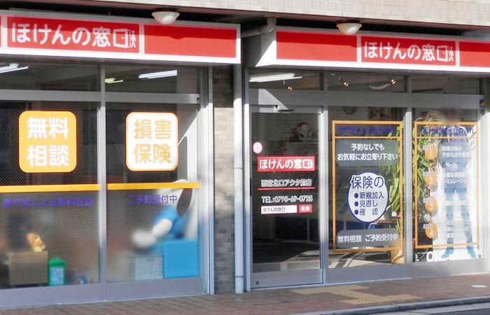 ほけんの窓口西宮北口アクタ前店の店舗画像