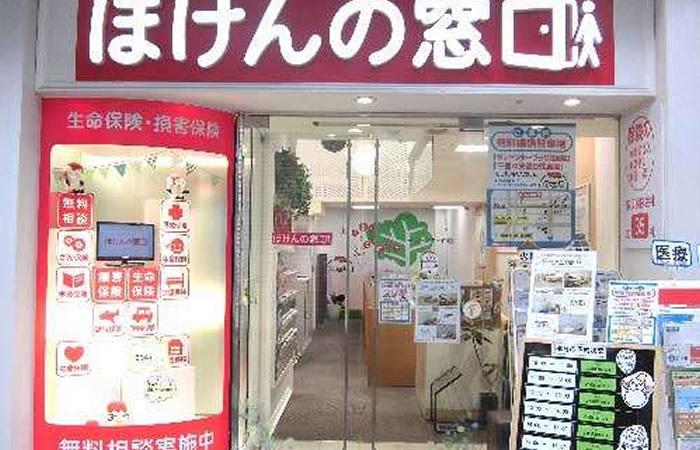ほけんの窓口三宮センター街店の店舗画像