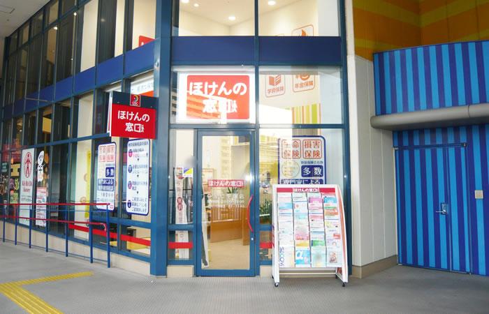 ほけんの窓口OSC平塚店のショップ外観画像