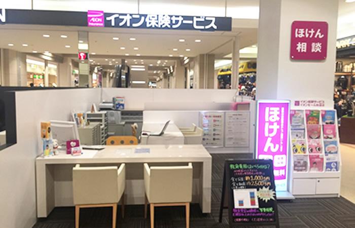 イオンのほけん相談イオンモール秋田店の店舗画像