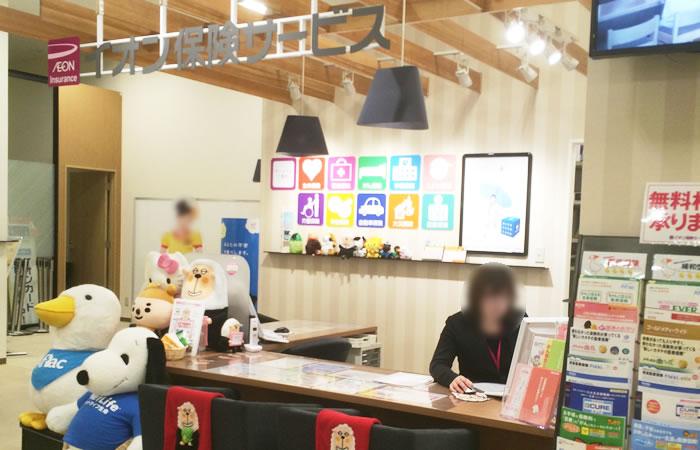 イオンのほけん相談イオンモールつくば店の店舗画像