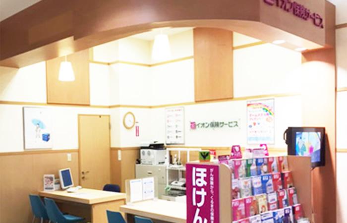 イオンのほけん相談イオンモール千葉ニュータウン店の店舗画像