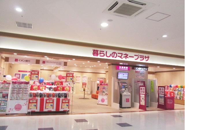 イオンのほけん相談イオンモール成田店の店舗画像