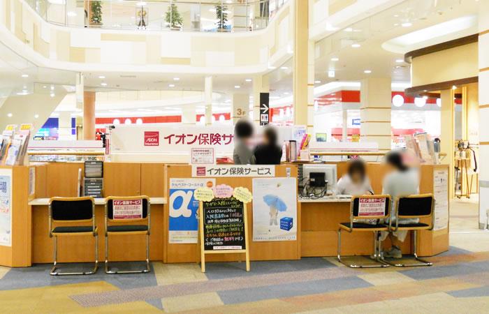 イオンのほけん相談イオンモール八千代緑が丘店の店舗画像