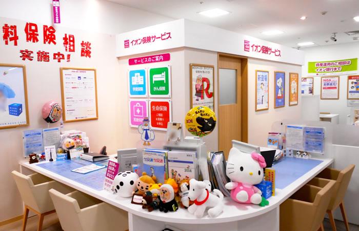 イオンのほけん相談イオン板橋店の店舗画像