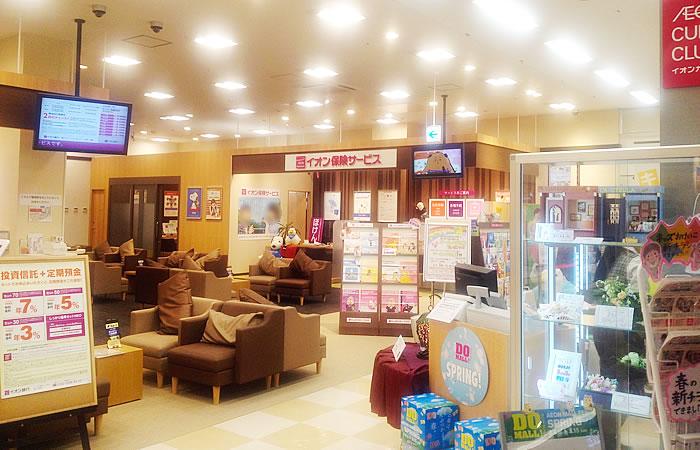 イオンのほけん相談イオンモール東久留米店の店舗画像