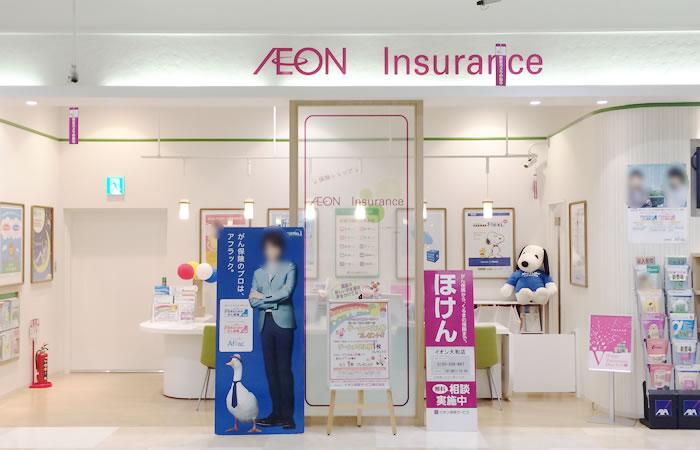 イオンのほけん相談イオンモール大和店の店舗画像