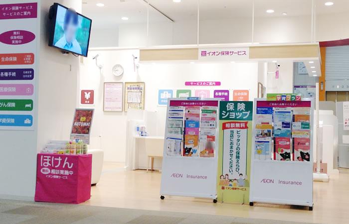 イオンのほけん相談イオンモール新潟南店の店舗画像