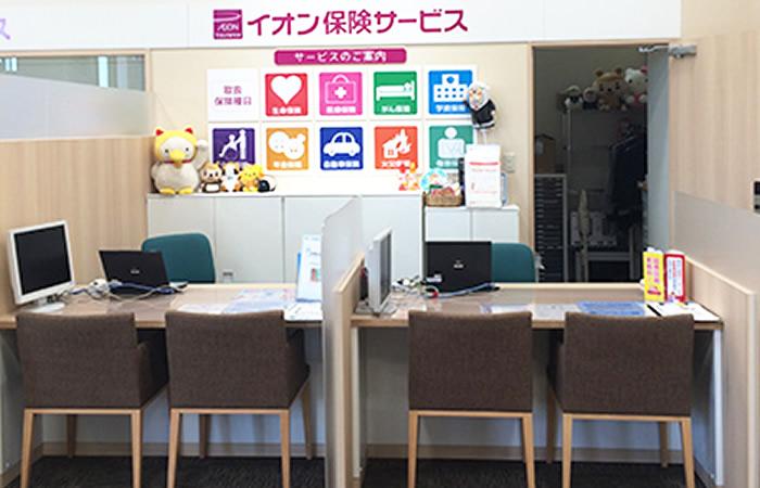 イオンのほけん相談イオンモール高岡店の店舗画像