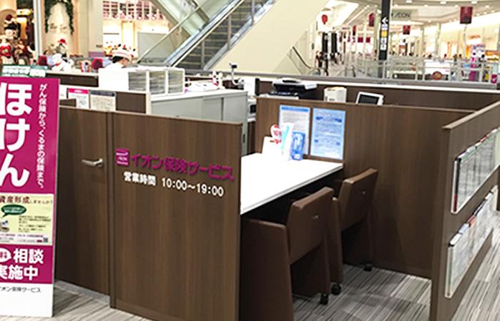 イオンのほけん相談イオンモール浜松志都呂店の店舗画像