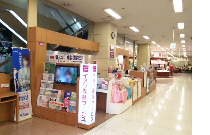 イオンのほけん相談イオン春日井店の店舗画像