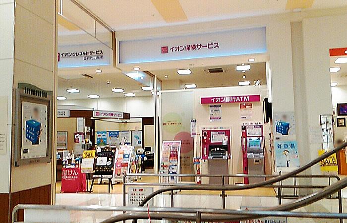 イオンのほけん相談イオンタウン千種店の店舗画像
