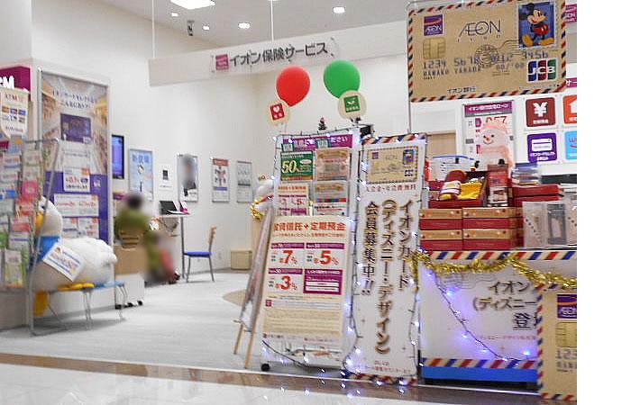イオンのほけん相談イオンタウン名西店の店舗画像
