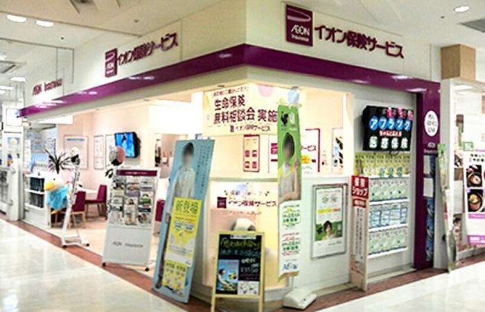 イオンのほけん相談イオンモール鈴鹿店の店舗画像