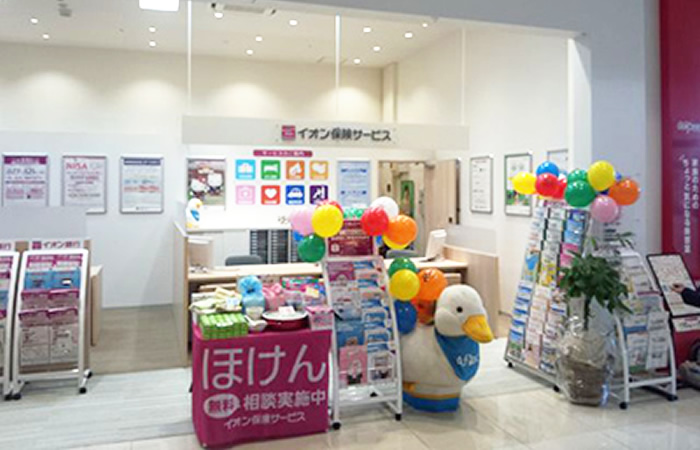 イオンのほけん相談イオンタウン菰野店の店舗画像