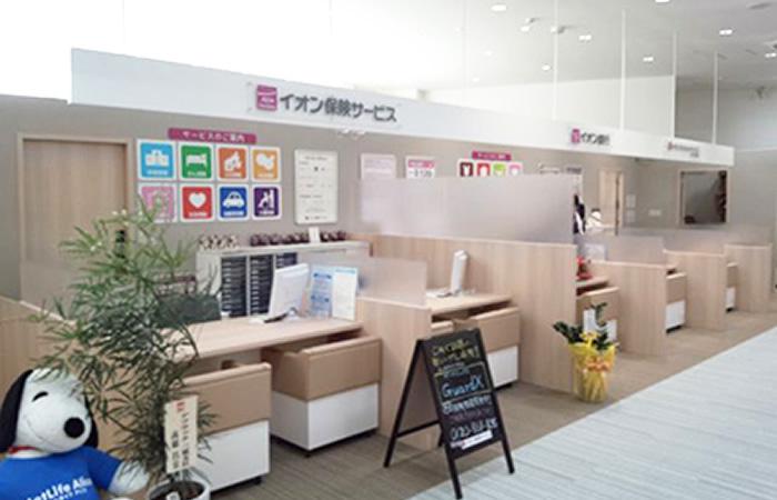 イオンのほけん相談イオンモール東員店の店舗画像