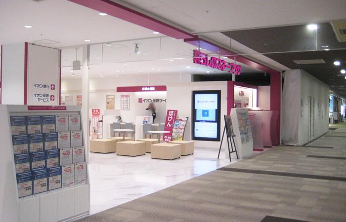 イオンのほけん相談イオンモール茨木店の店舗画像