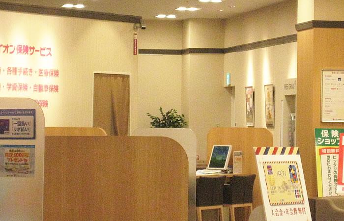 イオンのほけん相談大阪ドームシティ店の店舗画像