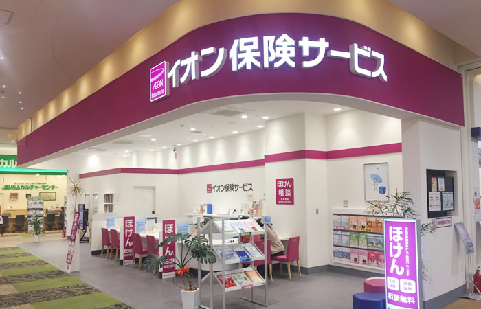 イオンのほけん相談イオンモール伊丹昆陽店の店舗画像