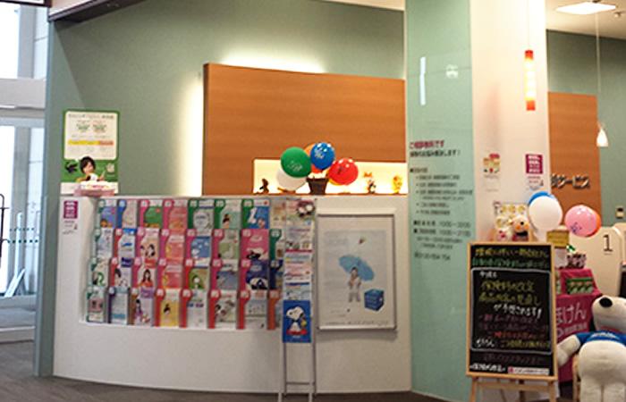 イオンのほけん相談イオンモール橿原店の店舗画像
