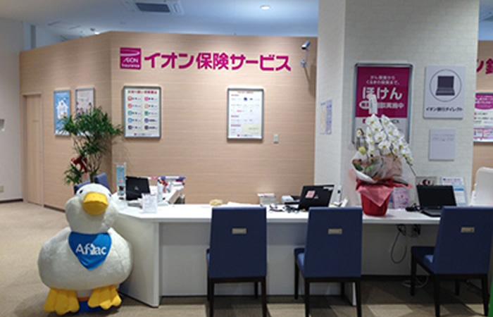 イオンのほけん相談イオンモール和歌山店の店舗画像