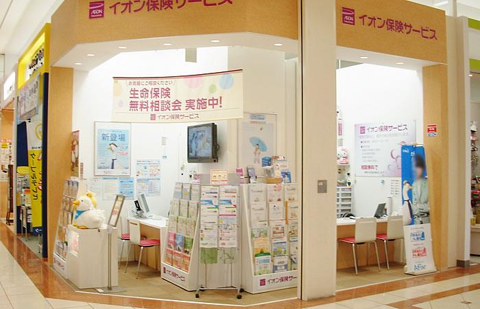 イオンのほけん相談イオンモール新居浜店の店舗画像