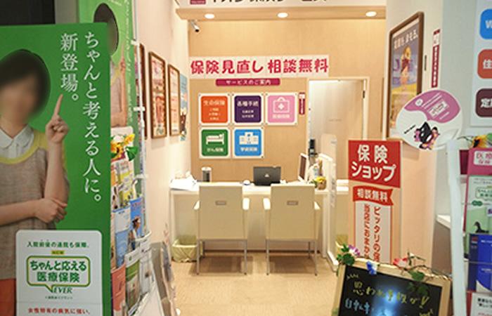 イオンのほけん相談イオンモール高知店の店舗画像
