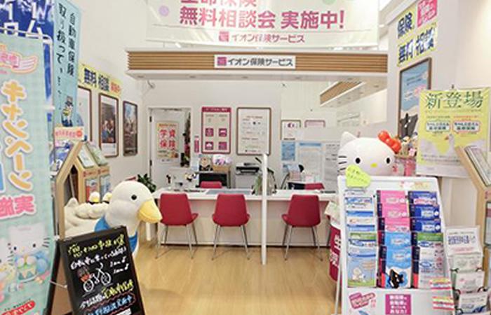 イオンのほけん相談イオンモール香椎浜店の店舗画像