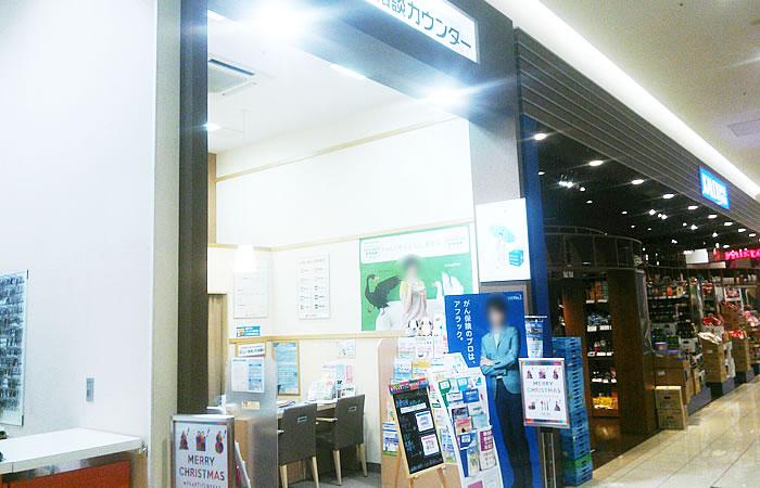 イオンのほけん相談イオンモール福岡伊都店の店舗画像