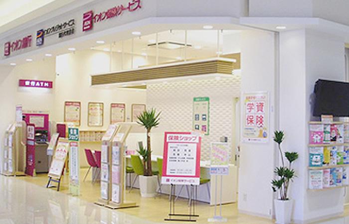 イオンのほけん相談イオンモール大牟田店の店舗画像