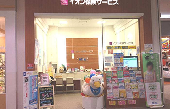イオンのほけん相談イオンモール都城駅前店の店舗画像