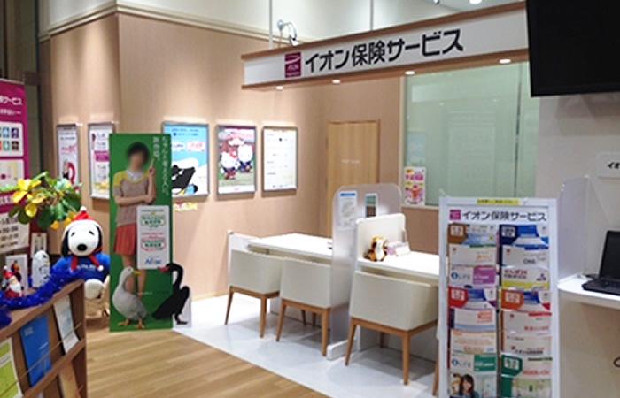 イオンのほけん相談イオンモール鹿児島店の店舗画像