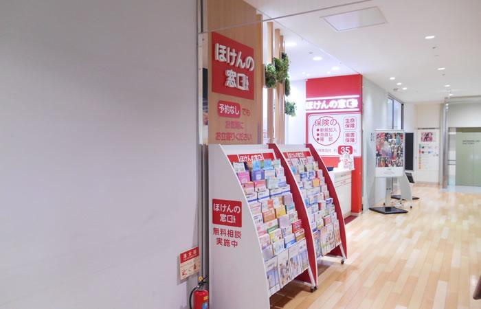 ほけんの窓口アミュプラザ鹿児島店の店舗画像
