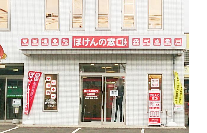 ほけんの窓口札幌発寒店の店舗画像