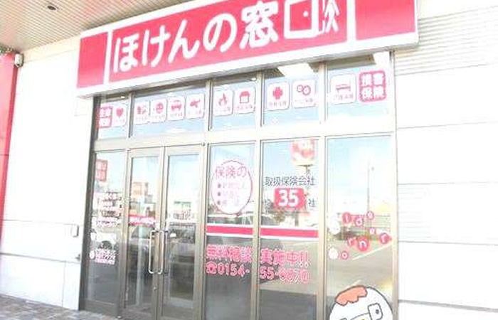 ほけんの窓口釧路昭和店の店舗画像
