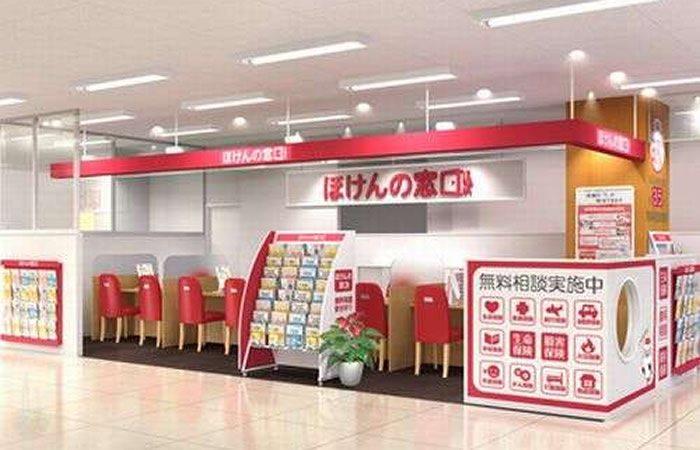 ほけんの窓口イオン江別店の店舗画像