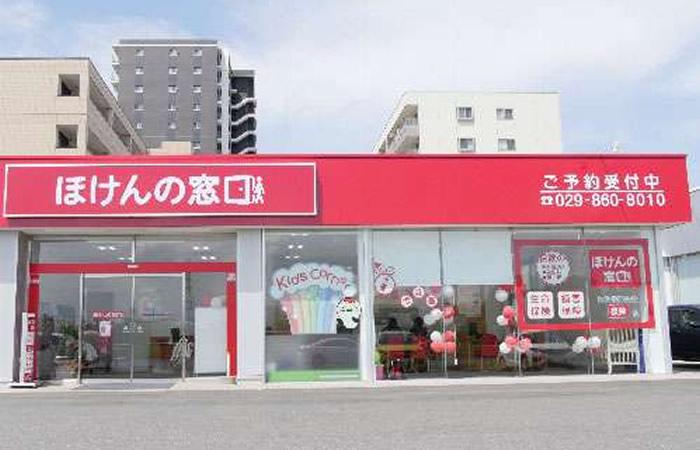 ほけんの窓口つくば研究学園店の店舗画像