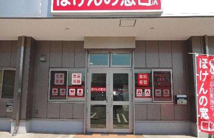 ほけんの窓口神栖店の店舗画像