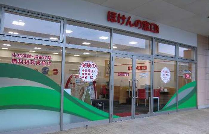 ほけんの窓口インターパーク宇都宮店の店舗画像