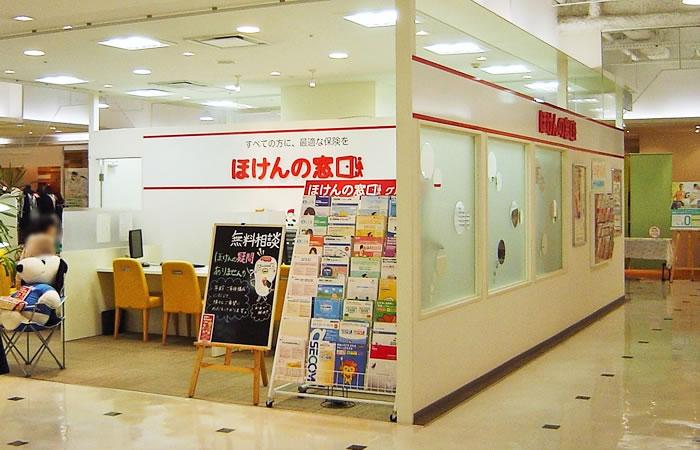 ほけんの窓口イトーヨーカドー宇都宮店の店舗画像