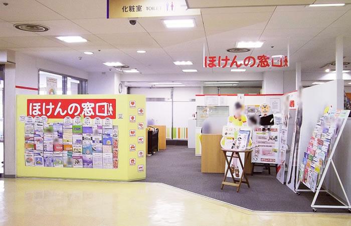 ほけんの窓口パティオ本八幡店の店舗画像