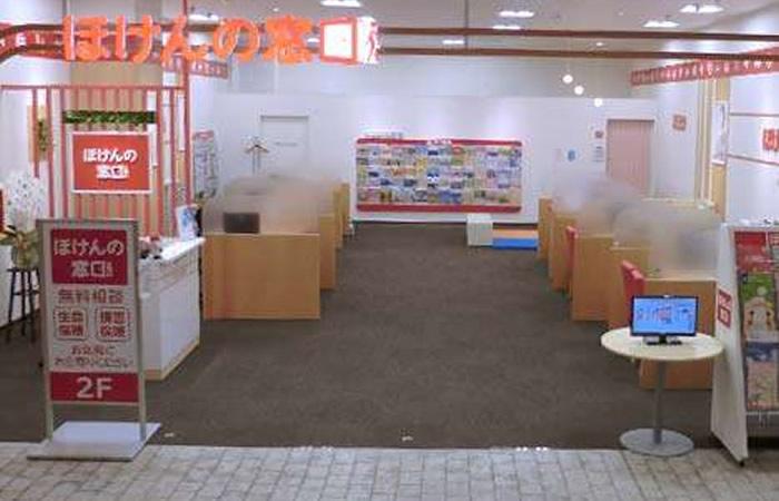 ほけんの窓口トレッサ横浜店の店舗画像
