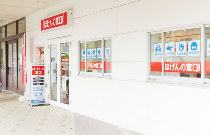 ほけんの窓口サクラス戸塚店の店舗画像