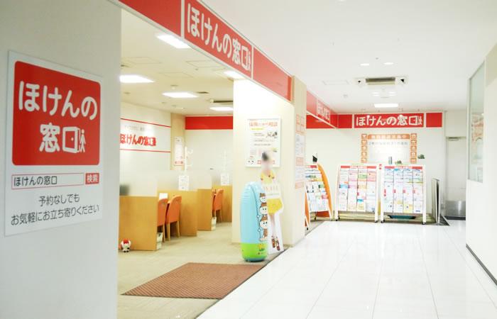 ほけんの窓口戸塚トツカーナ店のショップ外観画像
